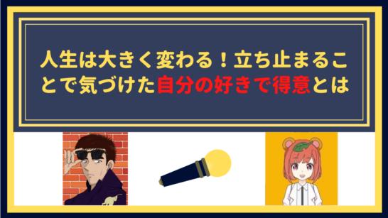 【 インタビュー記事 】